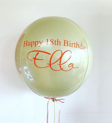 Personalised  Lemon  Helium Balloon